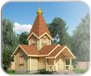 Строительство церквей из бруса